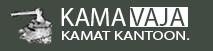 Kamavaja logo 2021